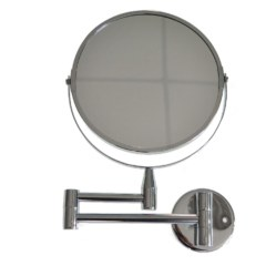 Зеркало косметическое настенное большое, раздвижное
