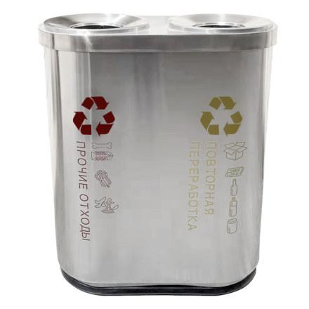 Урна для РАЗДЕЛЬНОГО сбора мусора – 2 СЕКЦИИ , из нержавеющей стали 201, на 100 л  САНАКС   2114