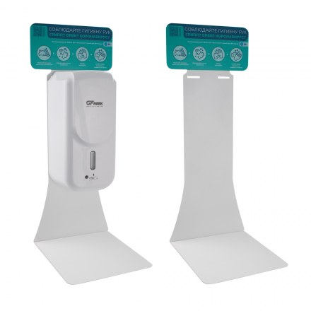 Настольная мобильная стойка для сенсорного дозатора Санакс 3858
